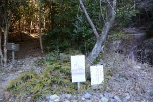 道方山登山口(野見坂隧道の南側)