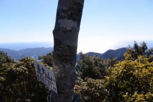 「道方山 661.19m」の山頂標