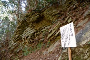 層状の岩(昇龍の滝の説明板付近)