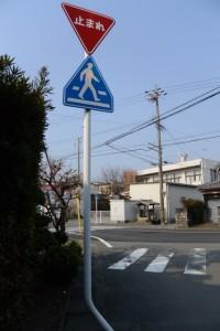 下長屋公民館付近の交差点(伊勢市御薗町長屋)