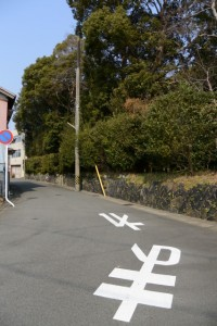 草奈伎神社、大間国生神社(共に豊受大神宮 摂社)
