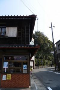 草奈伎神社、大間国生神社(共に豊受大神宮 摂社)の社叢遠望