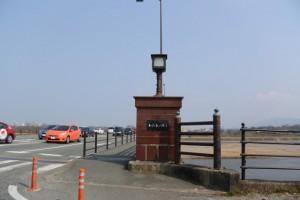 度会橋(宮川)西詰