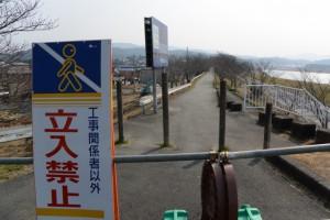 工事中で立入禁止の宮川右岸堤防道路(度会橋付近)