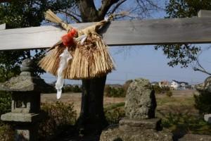 八幡社(日和神社)