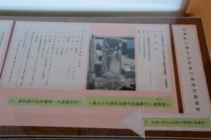 5 大湊に残る山田奉行所関連石造物