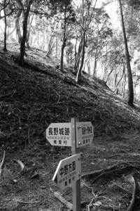 長野城跡付近の道標(津市美里町桂畑)