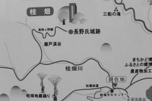 桂畑文化センター前に設置された美里ガイドマップの抜粋(津市美里町桂畑)