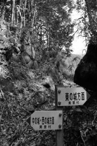 長野氏城(東の城)跡への分岐付近の道標(津市美里町北長野)