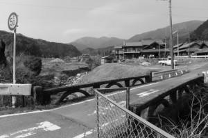前田橋(長野川)