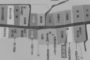 長野宿の火除け土手跡(一部)(津市美里町北長野)