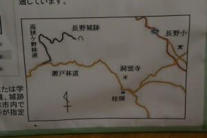 長野城跡へのルートマップ(美里ふるさと資料館)