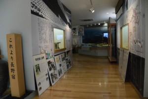 長野宿に関する展示(美里ふるさと資料館)