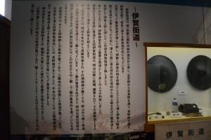 伊賀街道(美里ふるさと資料館)