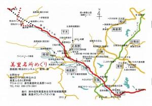 津市 美里名所めぐり(美里ボランティアガイド会)