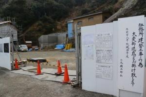 社務所建替工事中の二見興玉神社