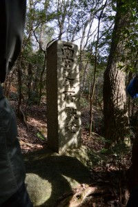 伏拝坂の石灯籠(伊勢本街道)