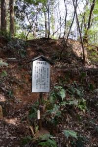 伏拝坂の石灯籠の説明板(伊勢本街道)