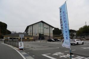 平成27年度 宮川プロジェクト活動報告会会場、三重県伊勢庁舎