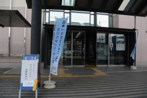 「平成27年度 宮川プロジェクト活動報告会」の看板(伊勢庁舎)