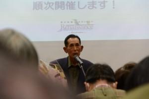 清流宮川フォトコンテスト2015 金賞 中井 繁夫さん