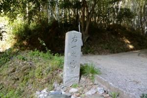 「右一之宮」の道標(伊射波神社への一の宮参道)