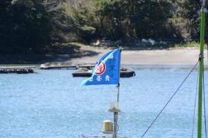 青峯山の旗(安楽島漁港にて)