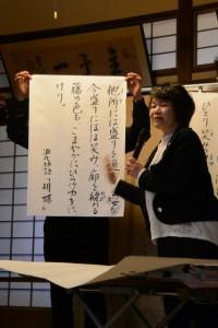 橋本佳代さんによる「かどやに残る足代弘訓の和歌を紐解く」