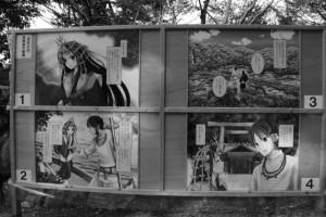 瀧原宮の参道入口付近に設置された「倭姫伝説」のイラストパネル