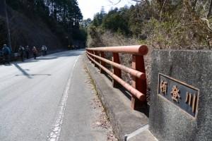 県道38号 伊勢大宮線 七保峠付近〜滝原森林公園