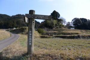 坂本棚田に立つ東海自然歩道の道標(亀山市安坂山町)