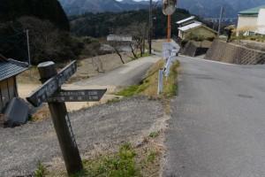 坂本棚田付近の東海自然歩道 道標(亀山市安坂山町)