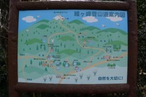 経ヶ峰登山道案内図(津市安濃町草生)