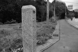 「→朝熊駅1.3km、←神宮神田0.2km」近畿自然歩道の道標