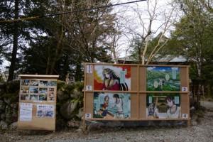 瀧原宮の参道入口付近に設置された「倭姫伝説」のイラストパネルほか