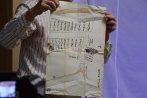 「河邊七種神社 古文書の会」の説明会