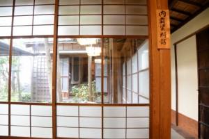 内蔵資料館へ(伊勢河崎商人館)