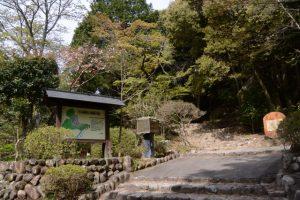 石山観音公園の入口付近