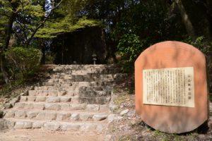 石山観音公園の入口