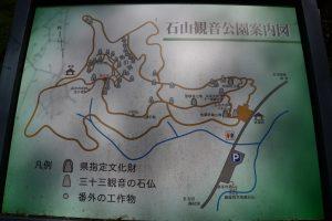 石山観音公園案内図(8と9の分岐付近)