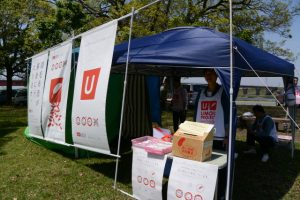 UMOU PROJECT(アースデイ伊勢)