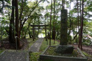 神宮宮域 遙拝所(平泉神社)