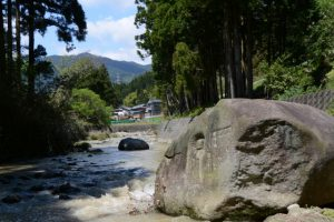 日南田の六体地蔵(穴倉川)