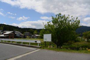 日南田橋(こうぎはらがわ)付近