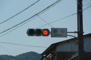 県道13号 野中交差点(多気町野中)