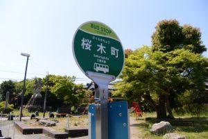 桜木町 バスのりば(三重交通)