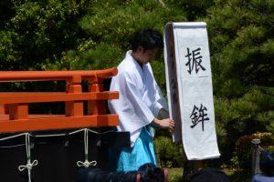 振鉾(春季神楽祭 神宮舞楽)