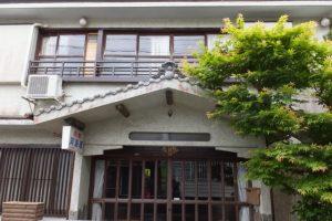 「旅館 岡島屋」(熊野古道伊勢路)