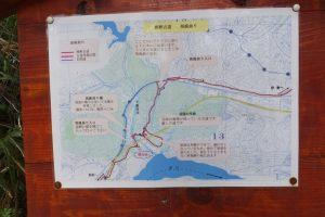 熊野古道 馬鹿曲りの説明地図