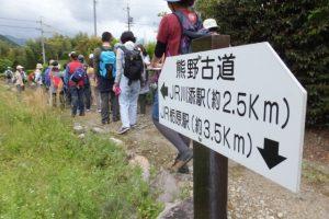 熊野古道「←JR川添駅(約2.5Km)・JR栃原駅(約35Km)→」の道標